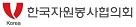 한국자원봉사협의회